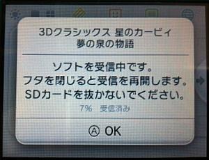 3ds_menu_02.jpg