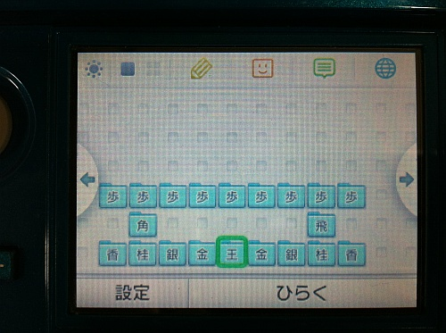 3ds_shougi.jpg