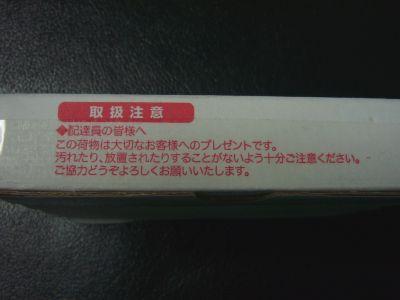 P1010167.JPG