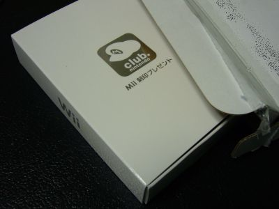 P1010168.JPG