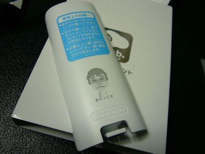 P1010173.JPG