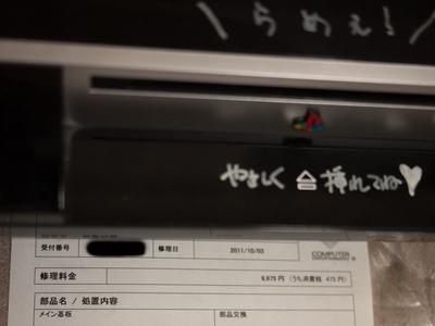 P1020489.jpg