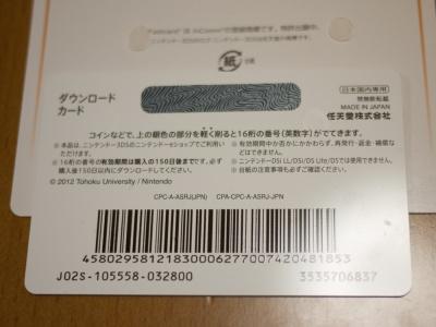 P1020861.jpg