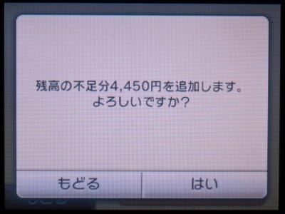 P1020886.jpg