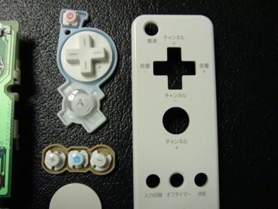 同じ機能のボタンが!