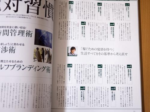 YOZAWA-4.jpg