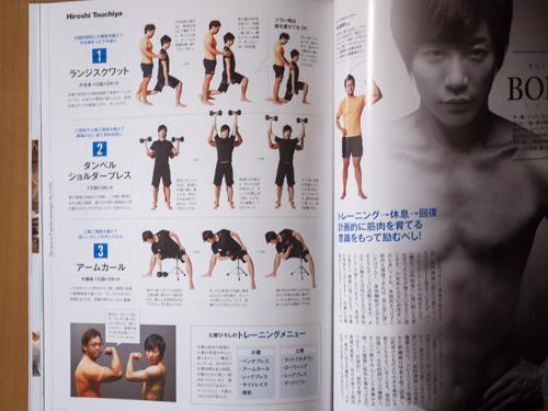 YOZAWA-5.jpg