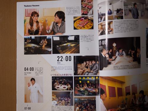 YOZAWA-6.jpg