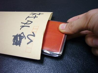 DS Airのパッケージ