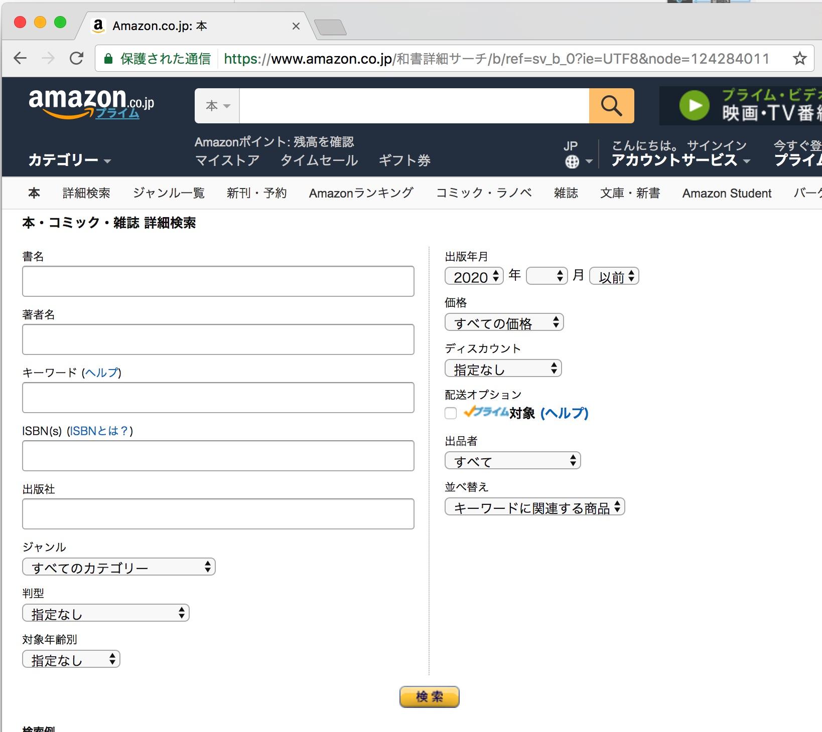 amazon_kill_mp1.jpg