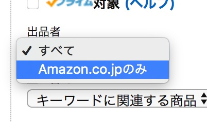 amazon_kill_mp2.jpg