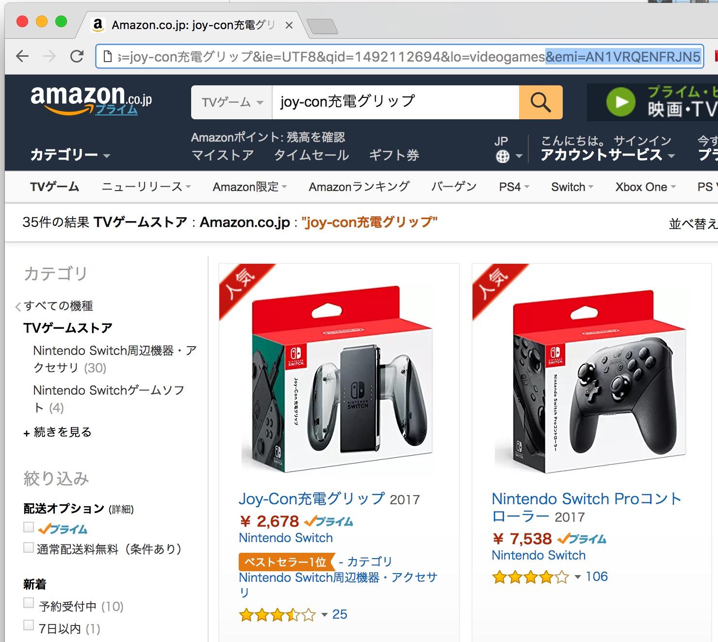 amazon_kill_mp5.jpg