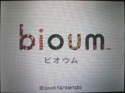 bioumタイトル画面/(c)2006 NINTENDO