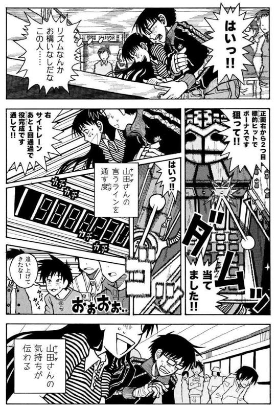 comic50-18.jpg