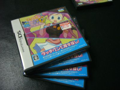 プレゼント用ソフト4本