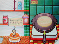 チーとフーのおいしいえほん画面/(c)2006 NINTENDO