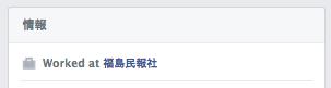 facebook_fk_4.png