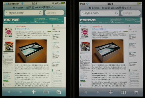 iPhone4_nstyles.jpg