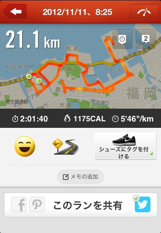 marathon_02.jpg