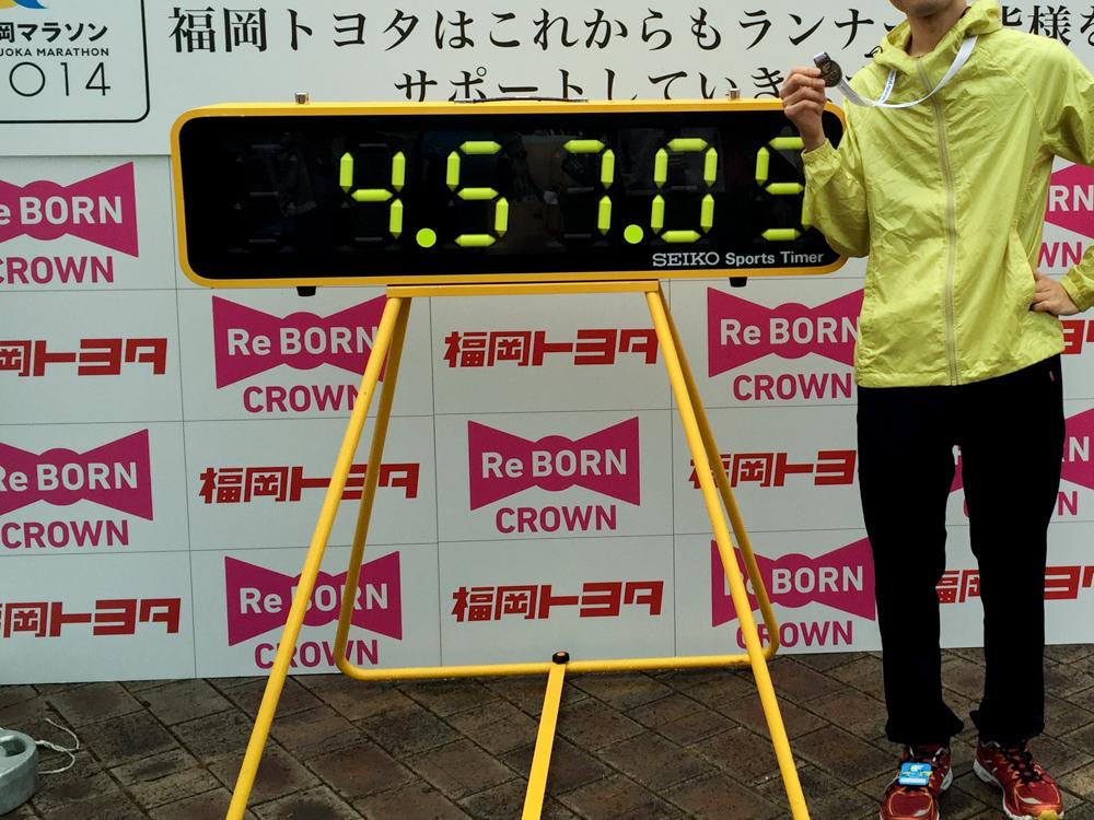 marathonudon-10.jpg