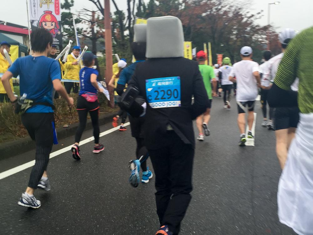 marathonudon-4.jpg