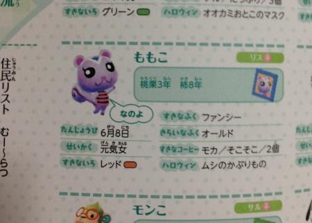 mori_kouryaku05.jpg