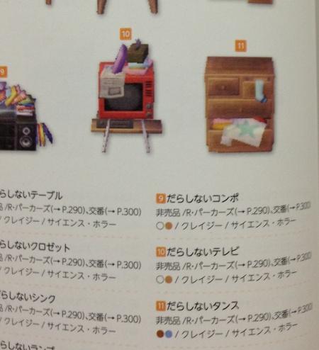 mori_kouryaku10.jpg