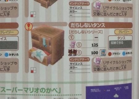 mori_kouryaku11.jpg