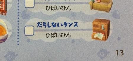 mori_kouryaku12.jpg