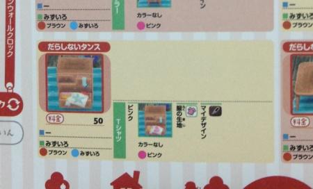 mori_kouryaku14.jpg