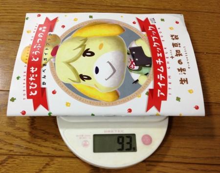 mori_kouryaku18.jpg