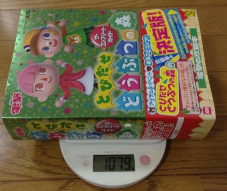 mori_kouryaku19.jpg