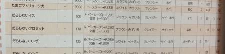 mori_kouryaku26.jpg