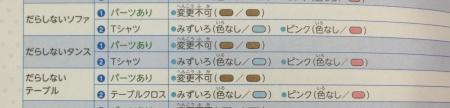 mori_kouryaku27.jpg