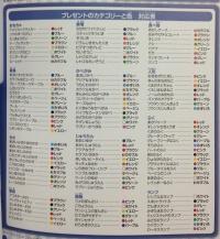 mori_kouryaku29.jpg