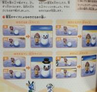 mori_kouryaku30.jpg