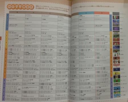 mori_kouryaku31.jpg