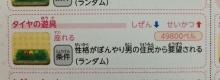 mori_kouryaku32.jpg