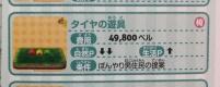 mori_kouryaku33.jpg