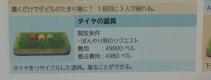 mori_kouryaku34.jpg