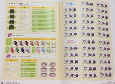 mori_kouryaku37.jpg