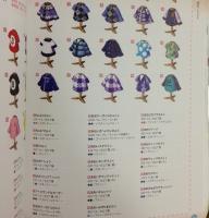 mori_kouryaku40.jpg