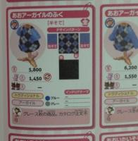 mori_kouryaku41.jpg