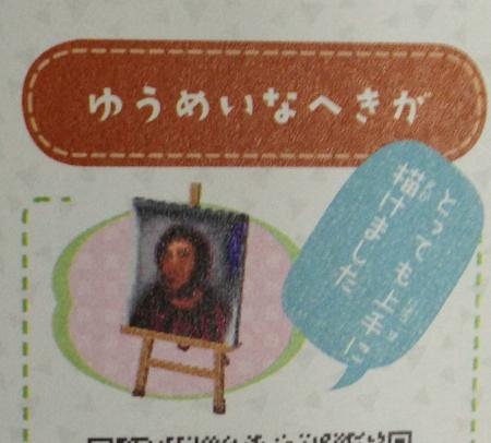 mori_kouryaku42.jpg