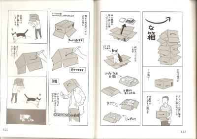 neko_futon.jpg