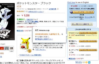 pokemon_in_amazon.png