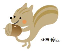 risu_68B.PNG