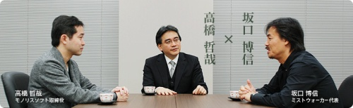 shacho_yunomi_004.jpg