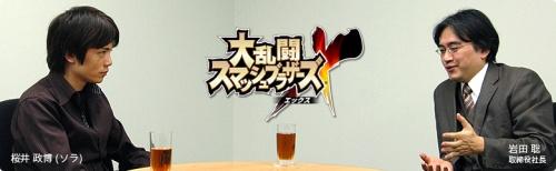 shacho_yunomi_006.jpg