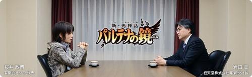 shacho_yunomi_007.jpg
